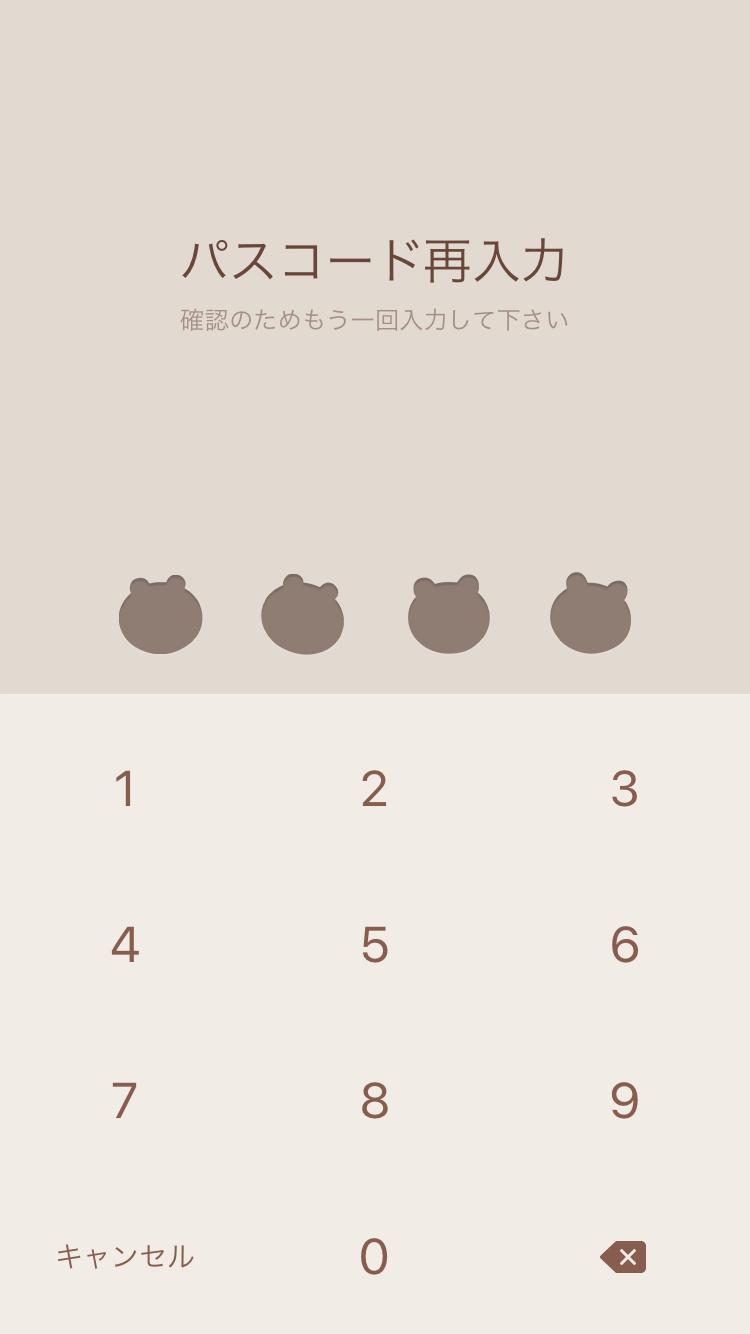 アプリにパスコードロックをかける5