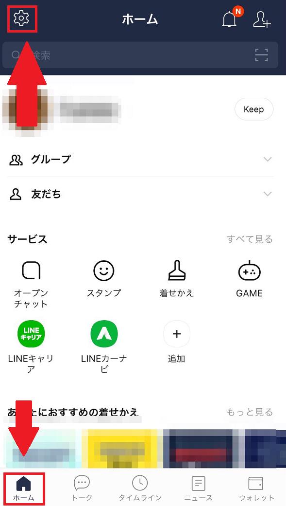 LINE34
