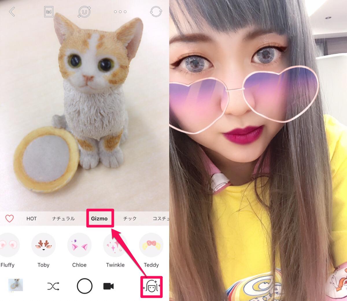メイクアッププラスの顔認識スタンプ
