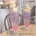 【京都】日本一映えるフロート!?『cafe Cherish(カフェ チェリッシュ)』のマーメイドフロートが可愛すぎる!