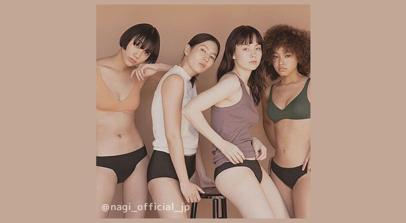 シンプルお洒落な吸水ショーツ「Nagi(ナギ)」が販売開始!新世代サニタリーアイテムを紹介!