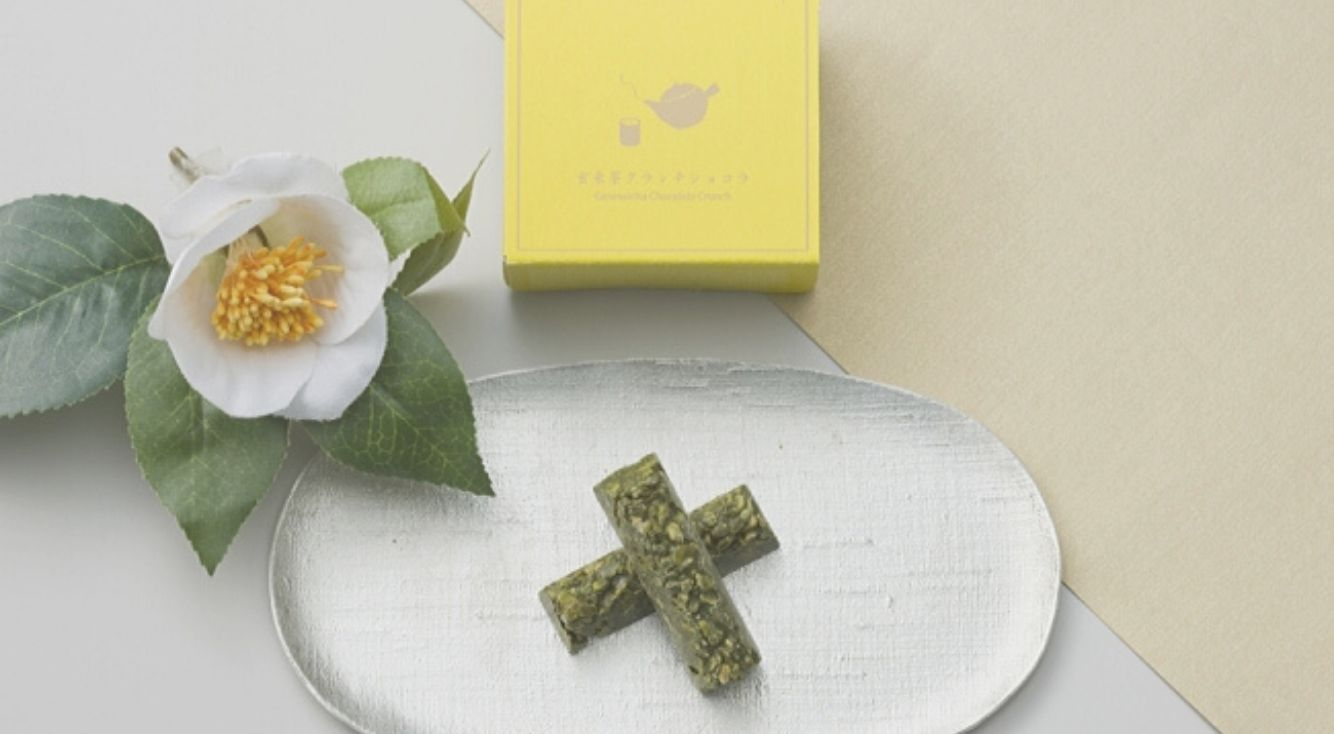 京都・福寿園から、お茶を使ったバレンタインチョコレートが発売!