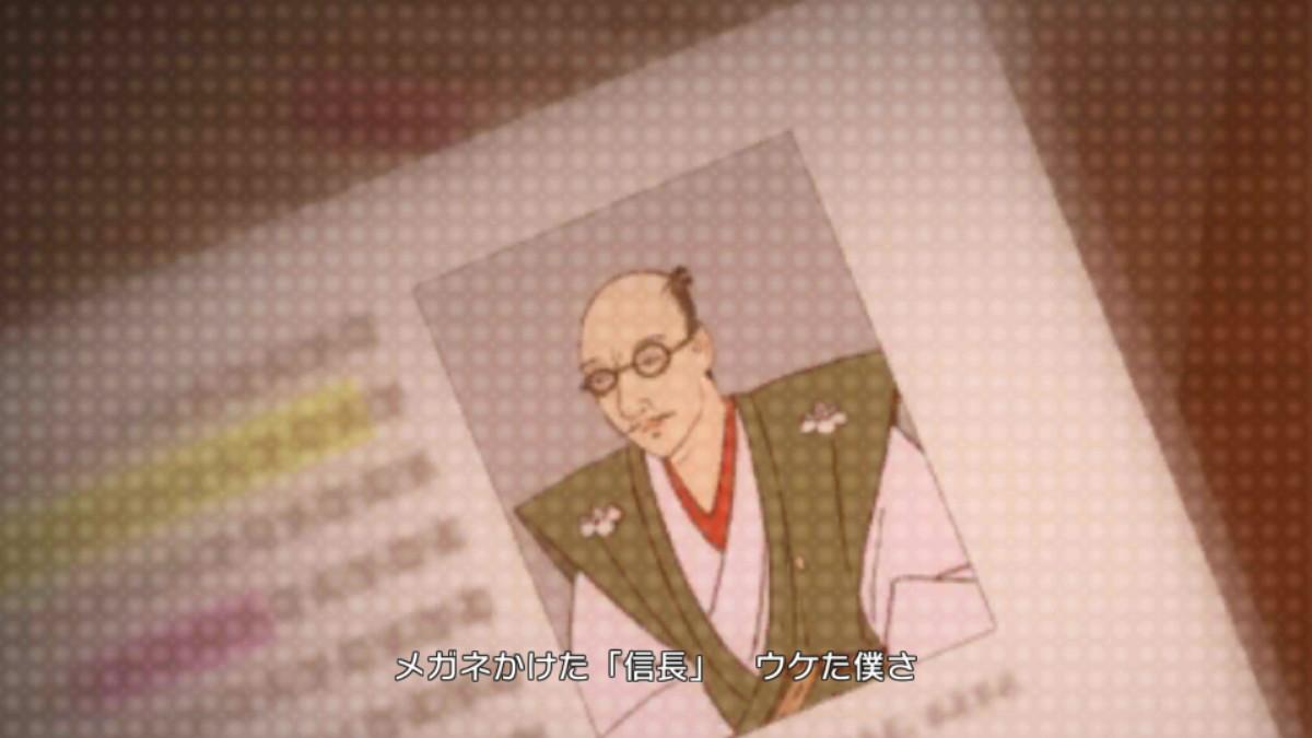 織田信長 デレステ