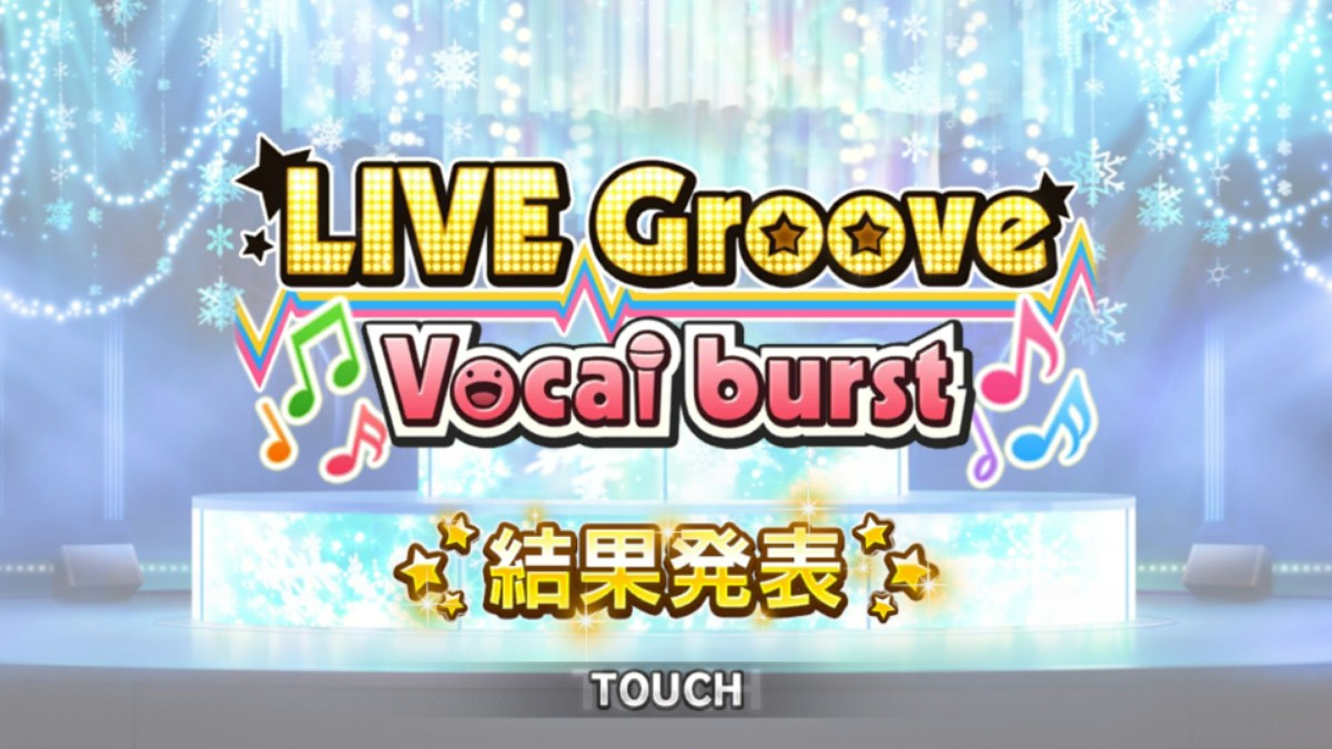 LIVE Groove Vocal burst(ツインテールの風)