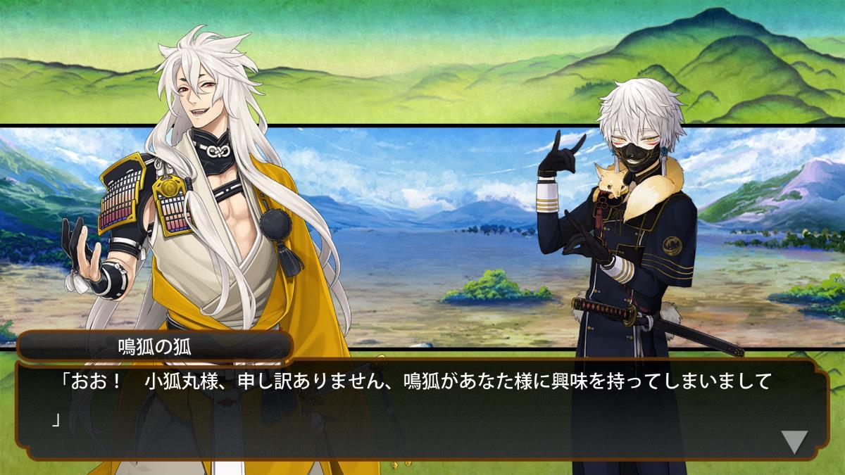 刀剣乱舞におけるキャラクター同士の交流