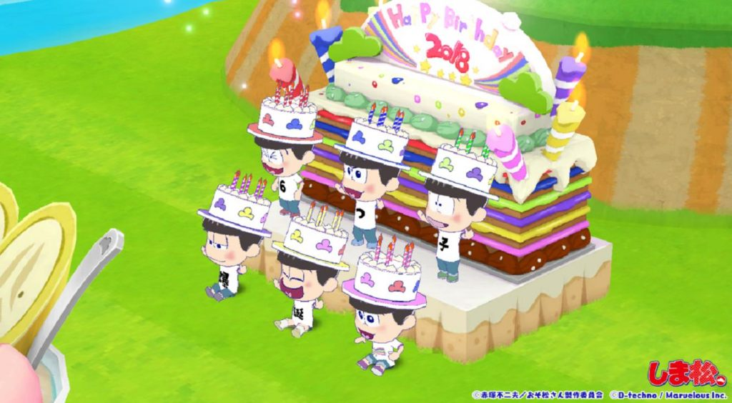 【しま松】まもなくおそ松さんたち6つ子の誕生日&有償アイテム払戻しに関する情報