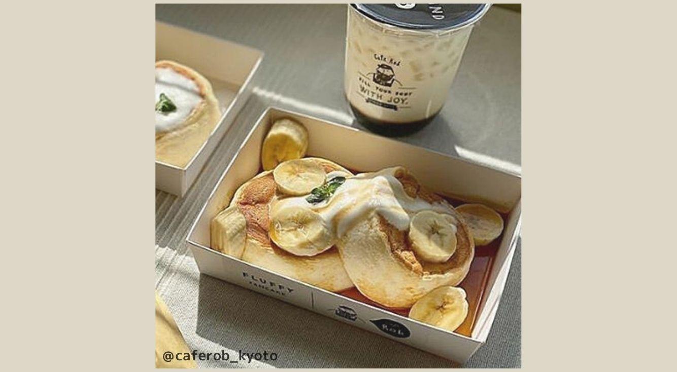 Cafe Rob 京都の台湾式ふわとろパンケーキ!限定の庭園抹茶だいふくパンケーキを