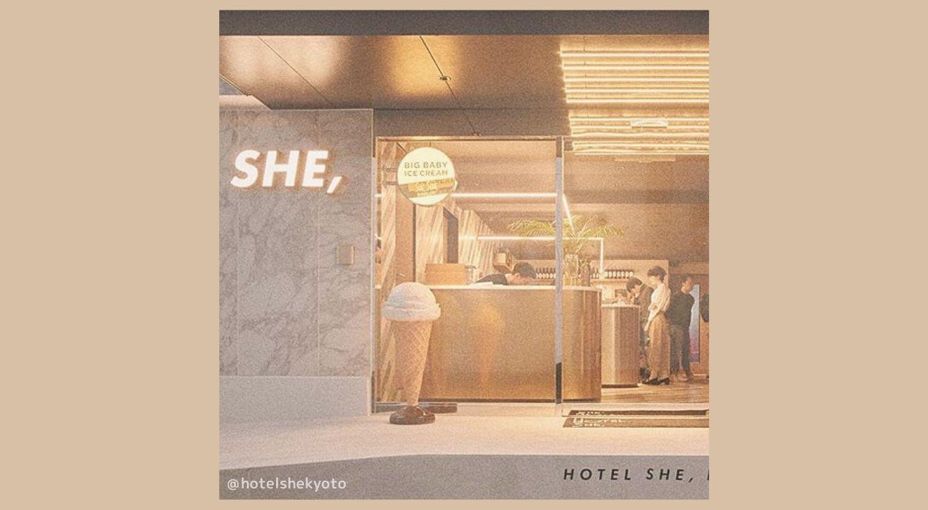 京都にひそむ最果てのオアシス「HOTEL SHE, KYOTO」絶品アイスクリームや限定イベントも楽しめる♡