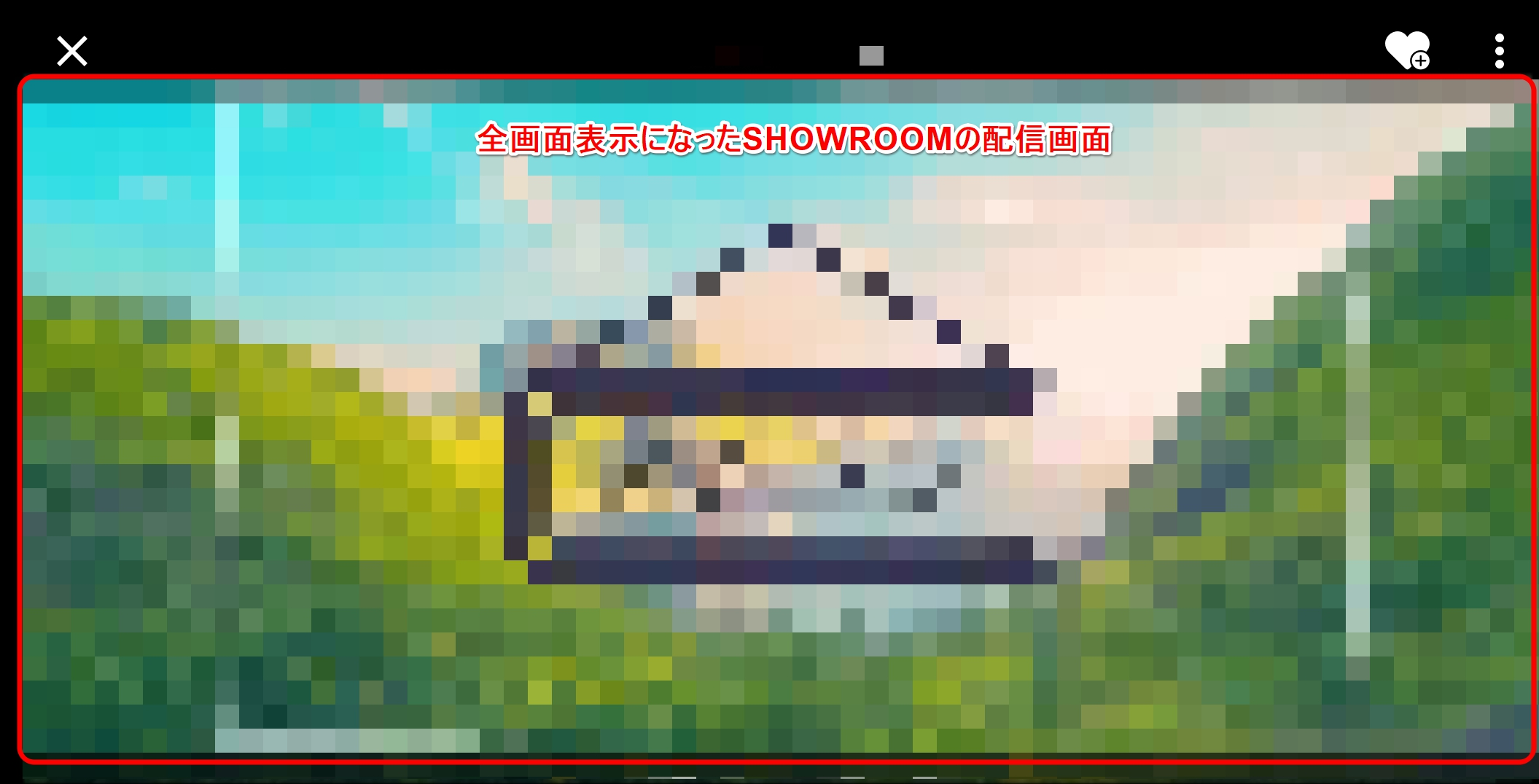 SHOWROOM全画面