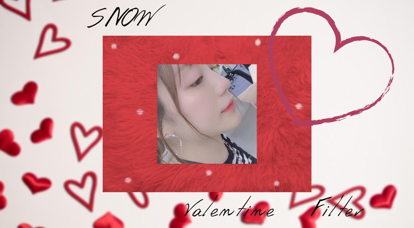 もうすぐバレンタイン🍫SNOWの可愛いバレンタイン風フィルター♡