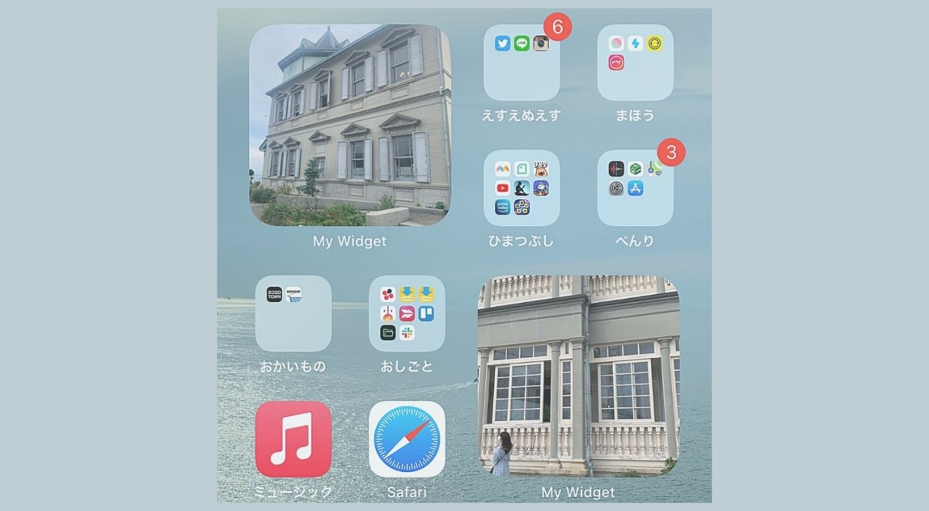 SNOW発!画像ウィジェットアプリ「My Widget(マイウィジェット)」の使い方を解説!シンプルで使いやすいよ♡