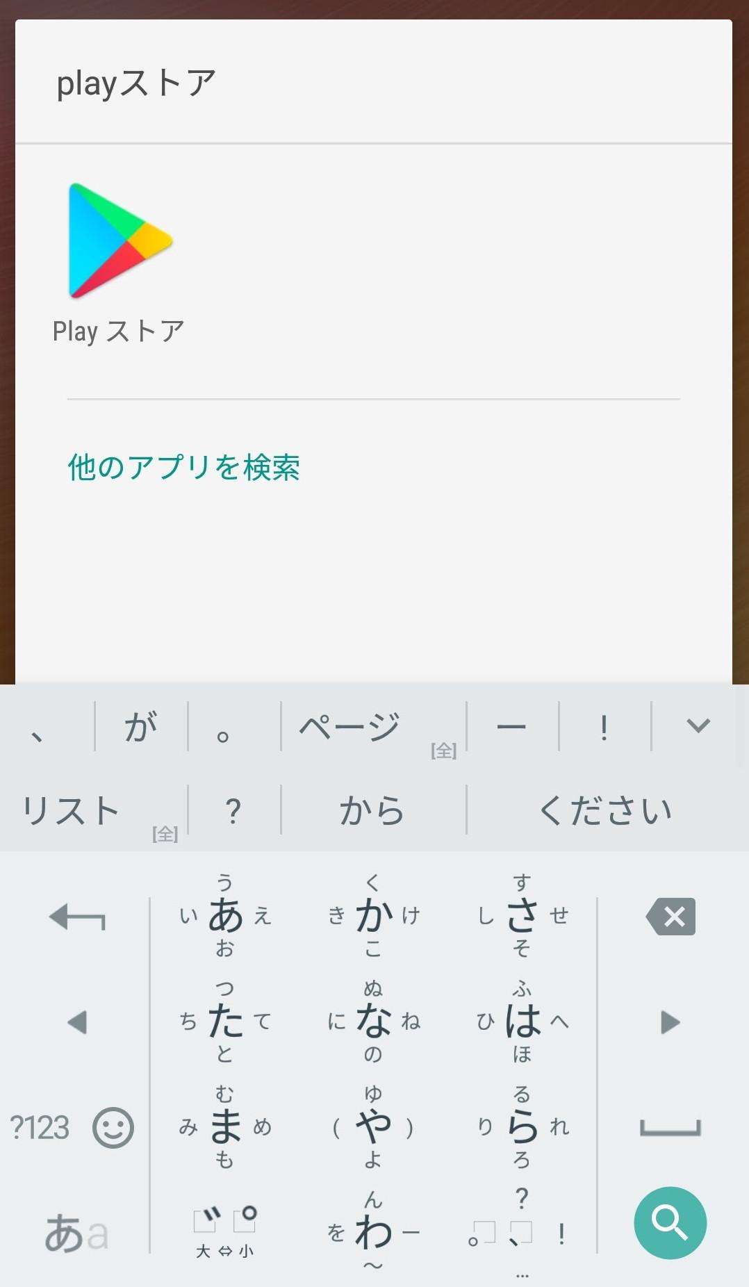 アイコン検索