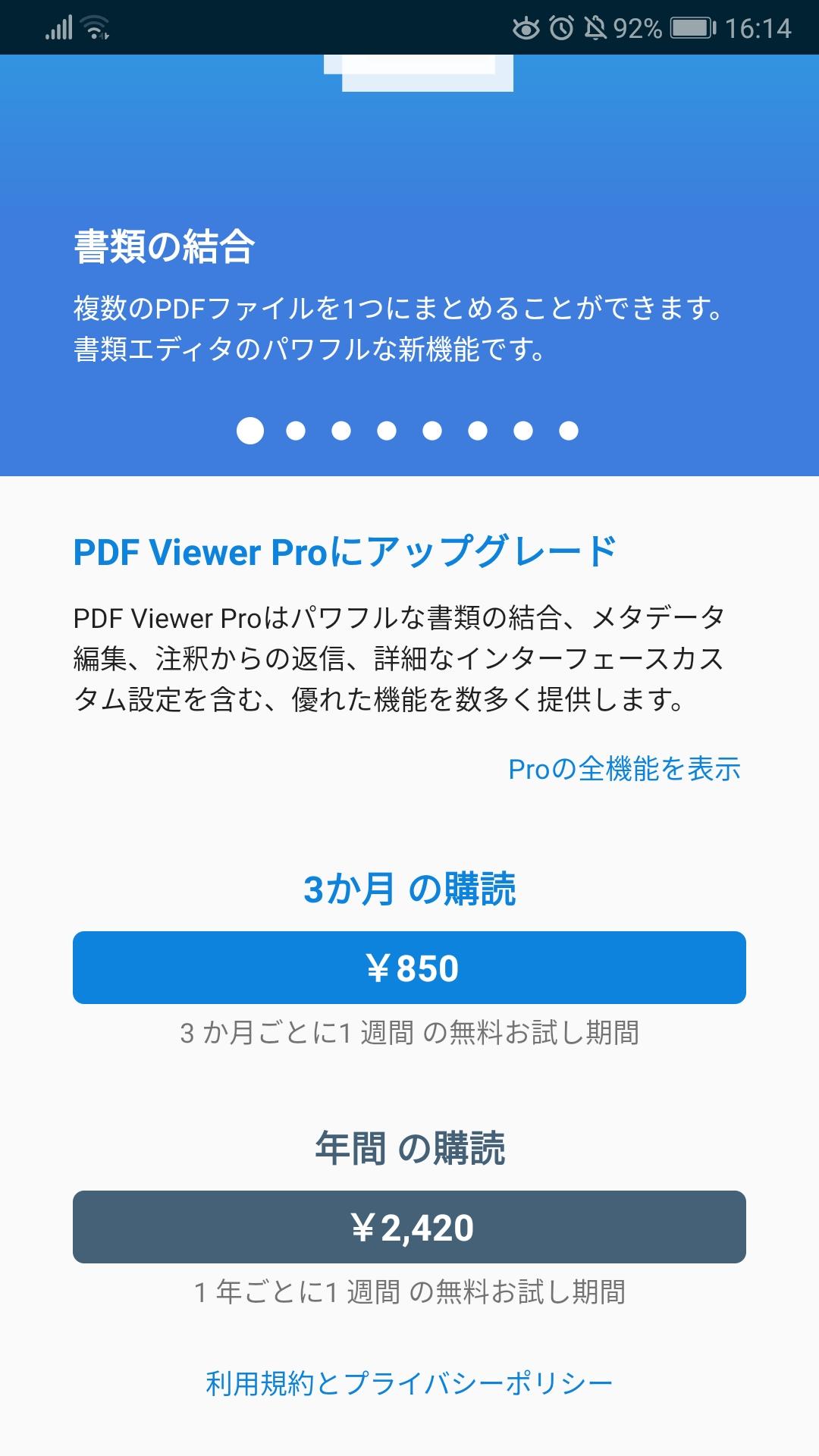 PDFV1