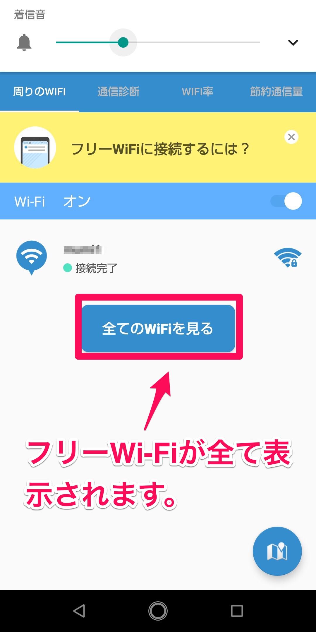 Town WiFi