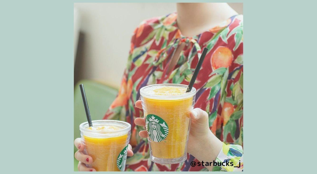 夏に飲みたいスタバのおすすめドリンク!新作のおすすめカスタマイズも紹介しちゃいます♪
