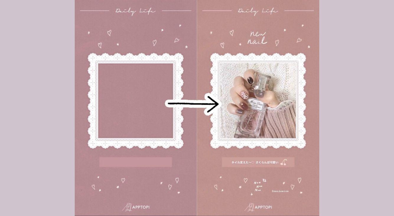 GIFの使用で変わったインスタストーリーの色味を戻す方法!比較しながら紹介します♡