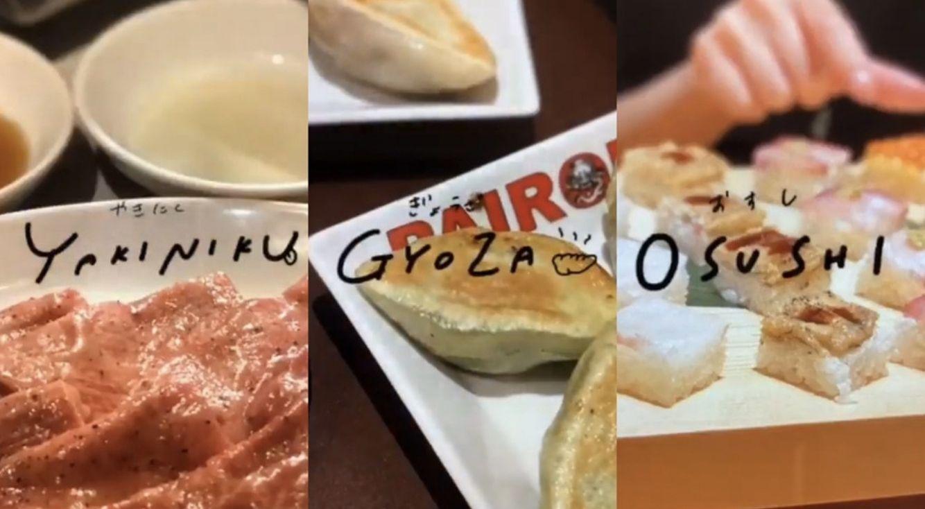 ご飯の時に使える♡食べ物系インスタストーリー文字エフェクト13選