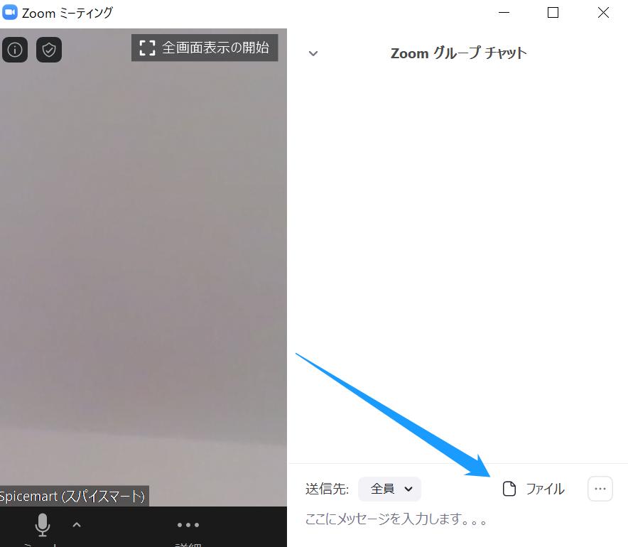 Zoom-6