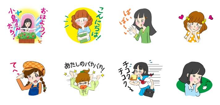 LINEスタンプ「レトロ・昭和少女マンガ風スタンプ」