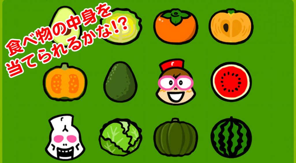大人も子どもも楽しめる!平野レミさんの食育アプリ【タッチフード】