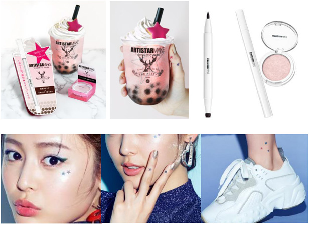 Thealley-shiseido