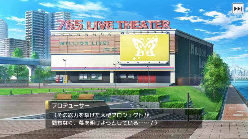765 LIVE THEATER