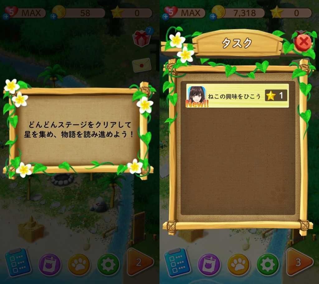 ねこ島日記
