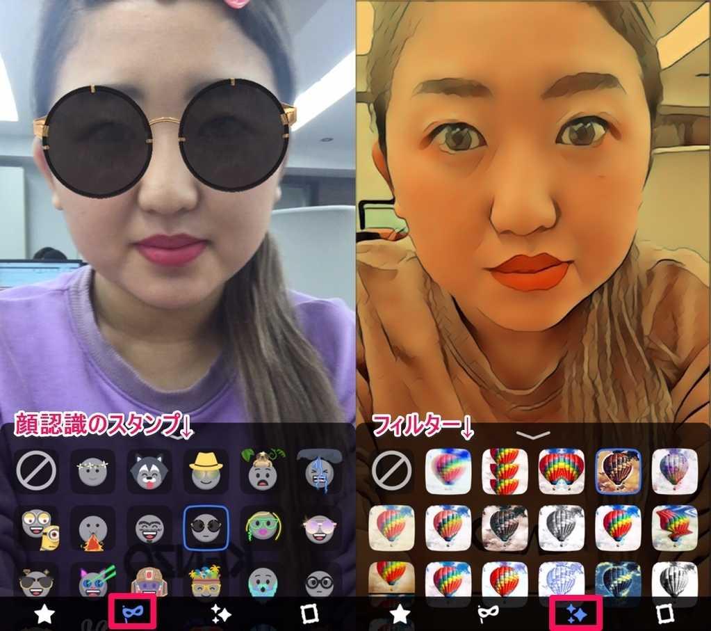 facebookがSNOWのような顔認識スタンプ機能を追加