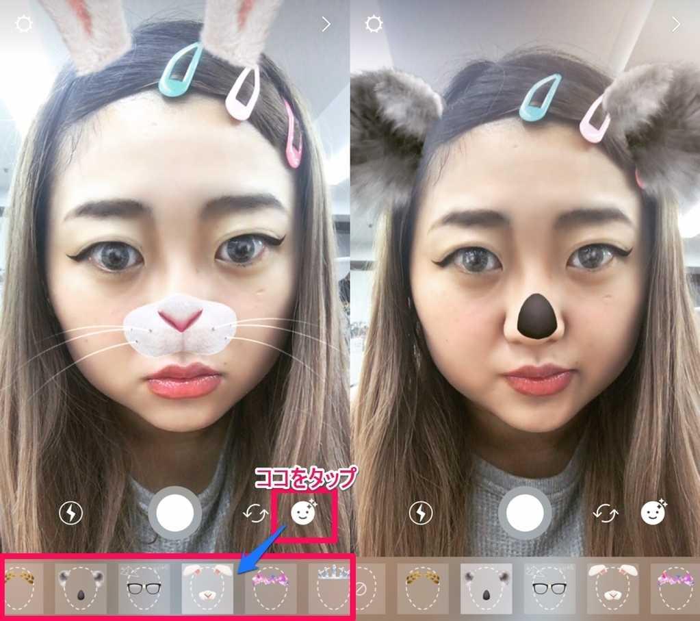 インスタ新機能の顔認識スタンプ
