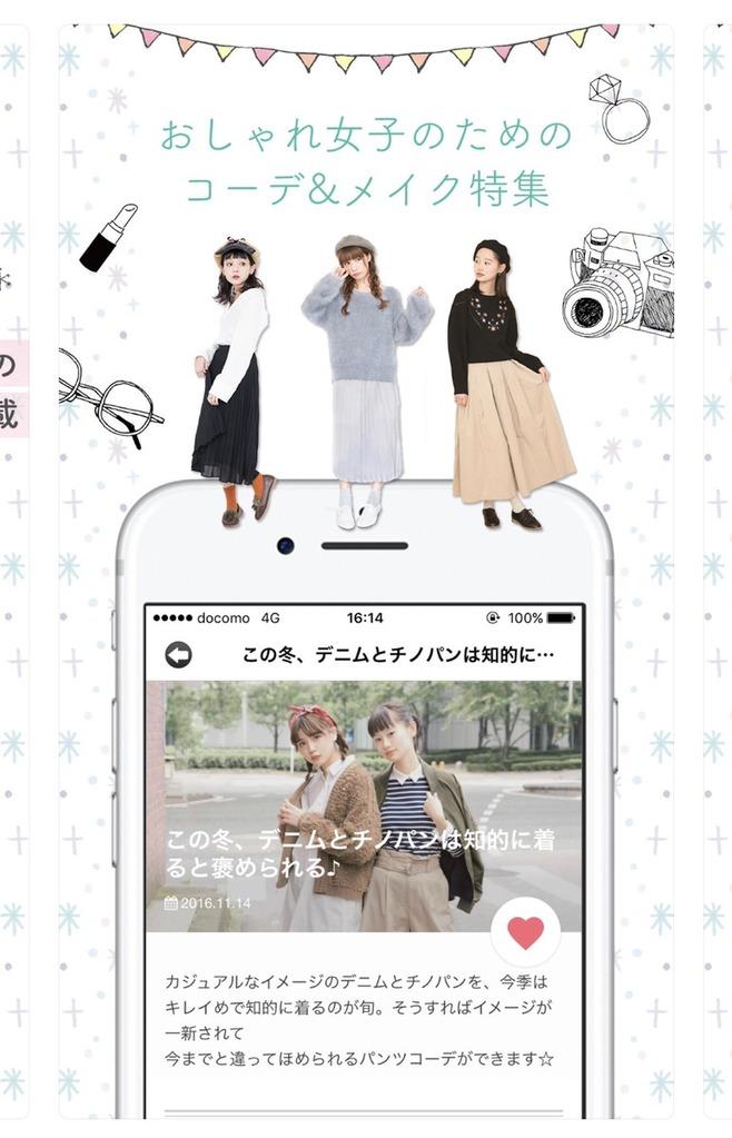 mer-app