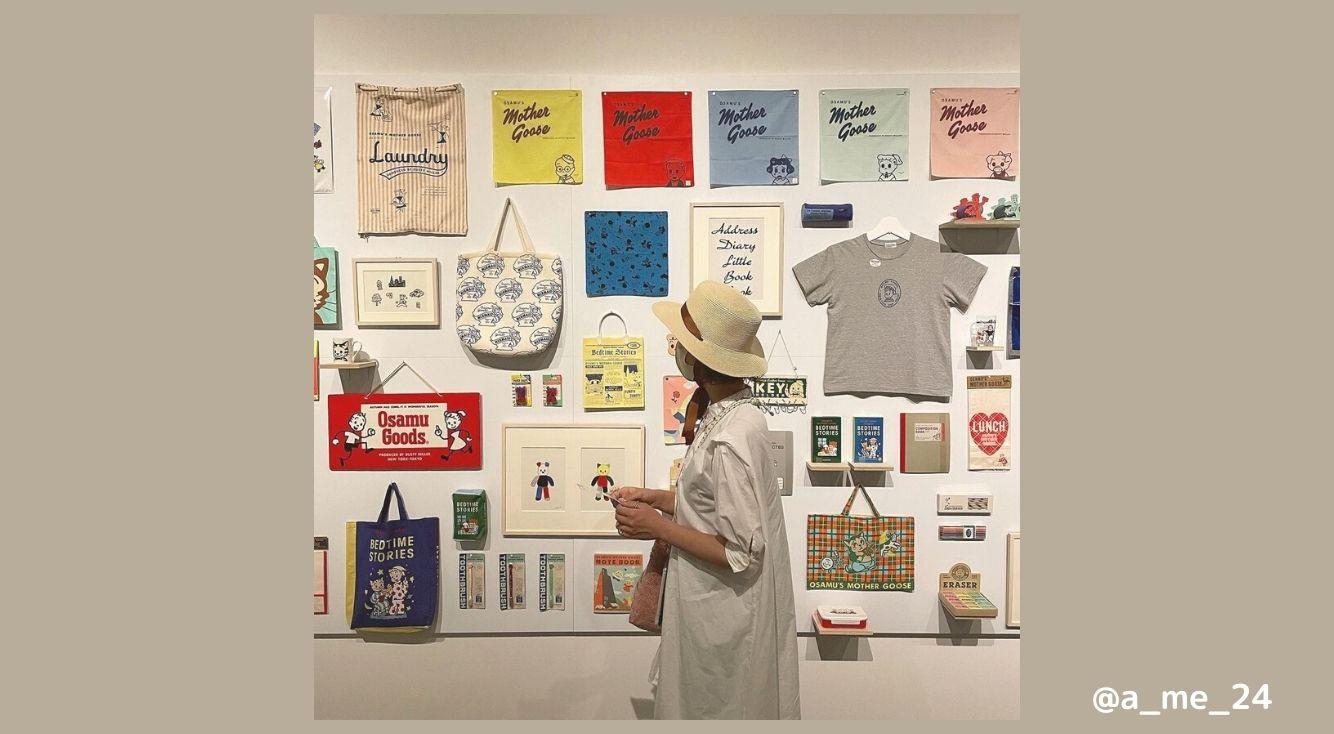 神戸ファッション美術館で開催中!「原田治展 『かわいい』の発見」を紹介♡ 女の子たちを惹きつける「OSAMU GOODS」を徹底解剖!