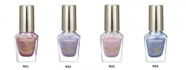 CANMAKE『カラフルネイルズ』