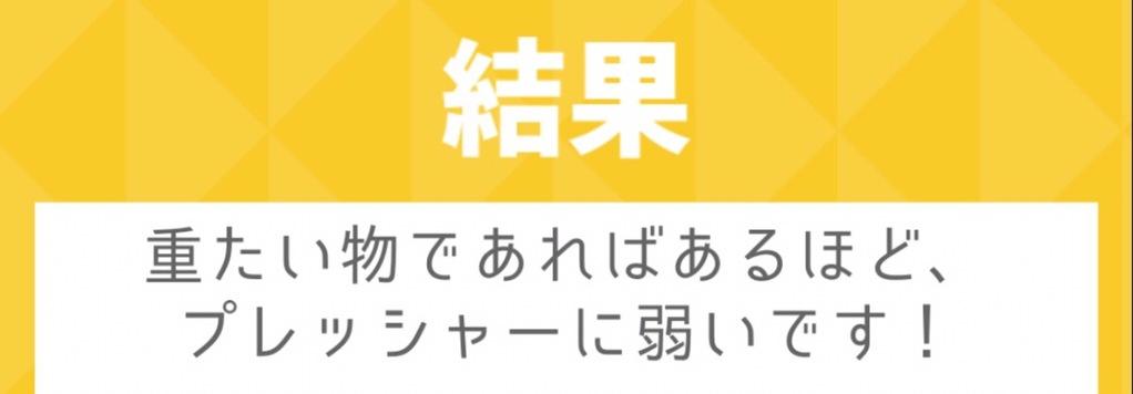 お絵かき心理テスト③