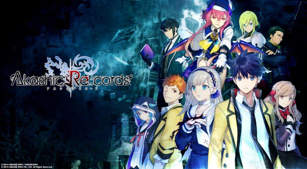 スクエニ新作!ノベル世界を救う冒険RPG!【アカシックリコード】 :PR