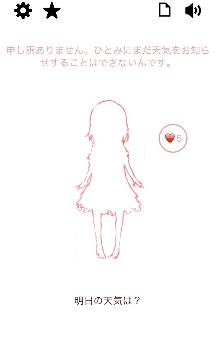ai-girl-hitomi-01