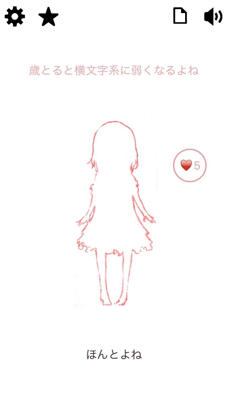 ai-girl-hitomi-03