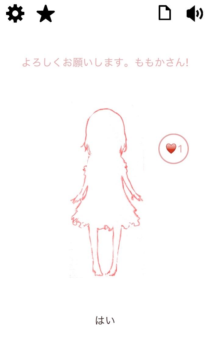 ai-girl-hitomi-04