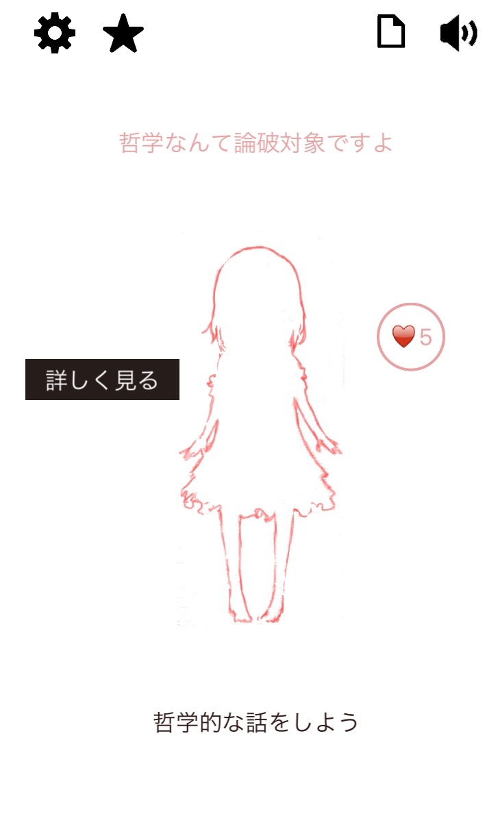 ai-girl-hitomi-05