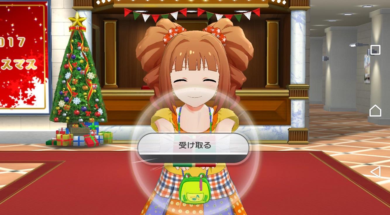 【ミリシタ】お気に入りアイドルがサンタクロース♪ シアターに雪が舞うクリスマス★