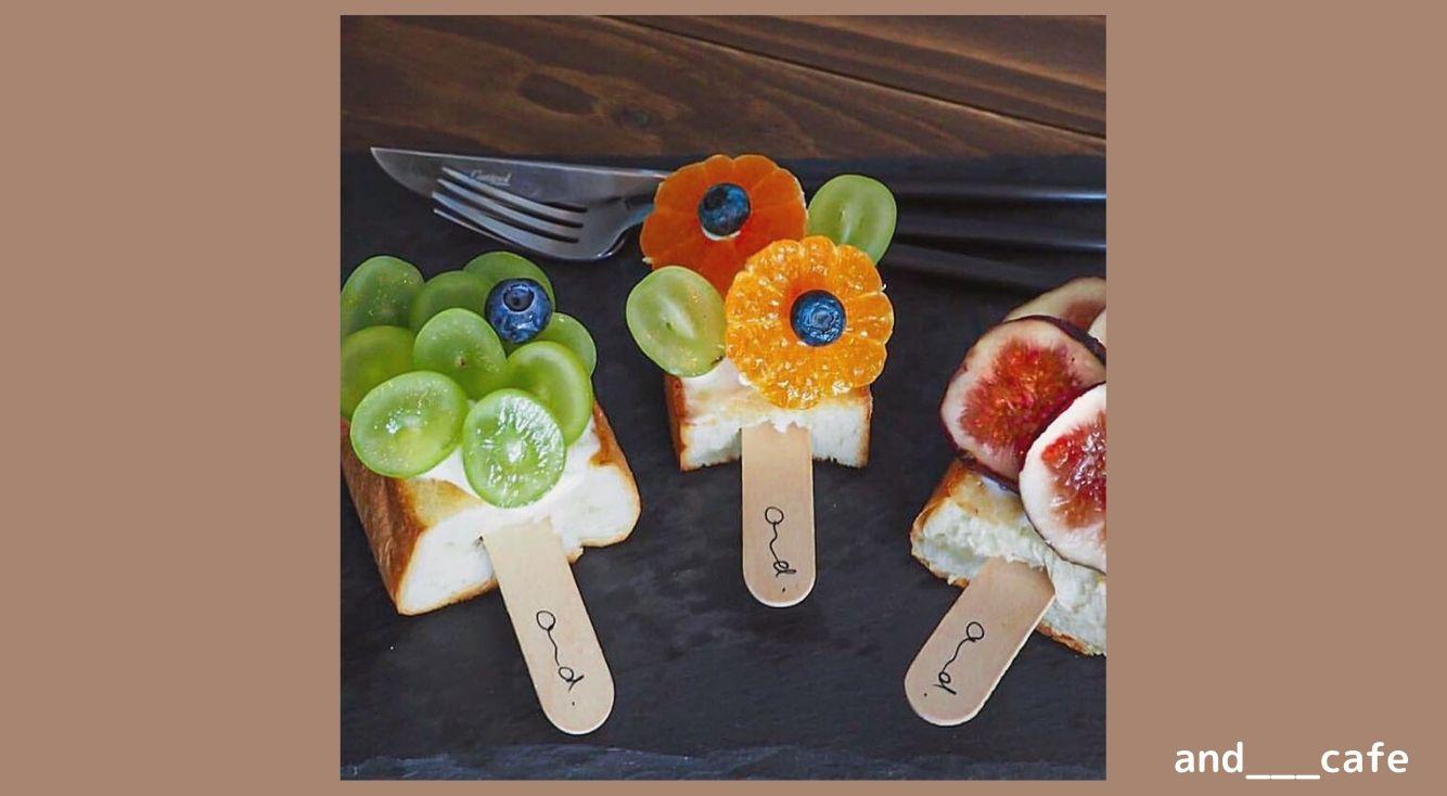 """大阪「and.cafe(アンドカフェ)」のアイスキャンディー風トースト""""焼きしょくぱん""""とは?季節のフルーツを使った映えメニューも紹介!"""