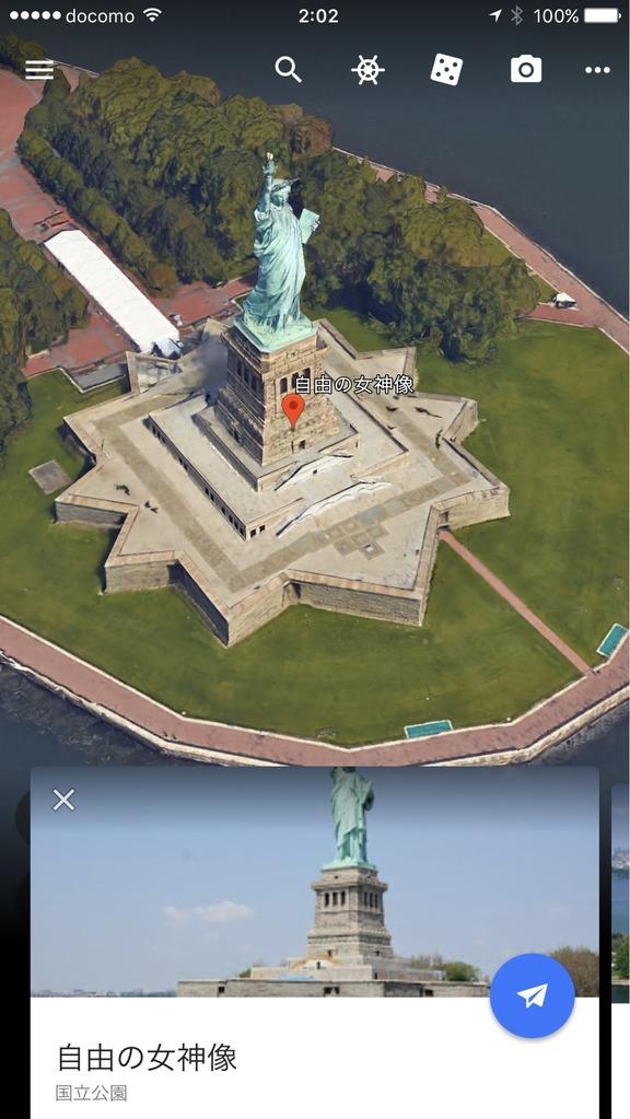 Google Earthから見た自由の女神