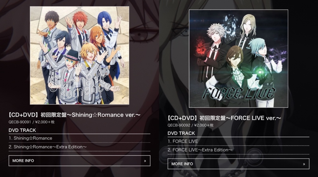 うたプリシャニライのテーマ曲CD