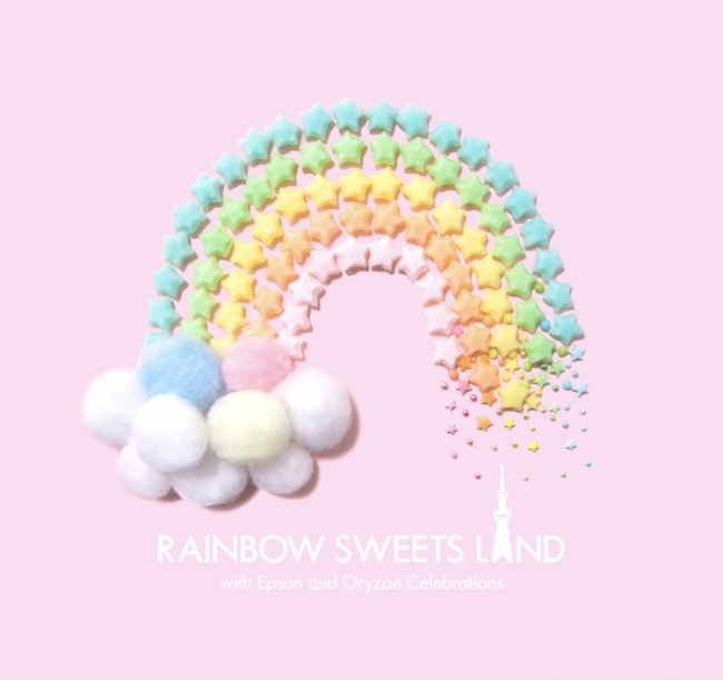 rainbow-sweets-land
