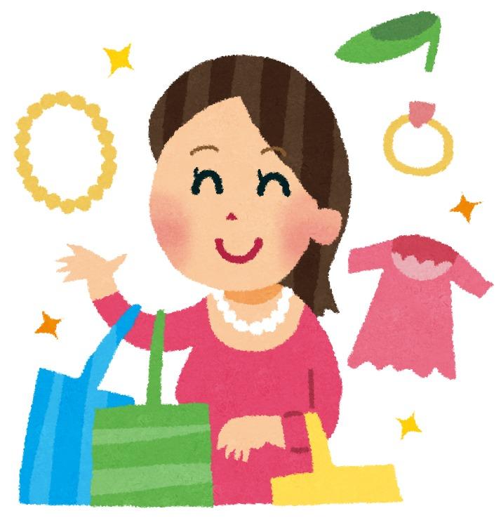Live Shop!(ライブショップ)でのお買い物イメージ