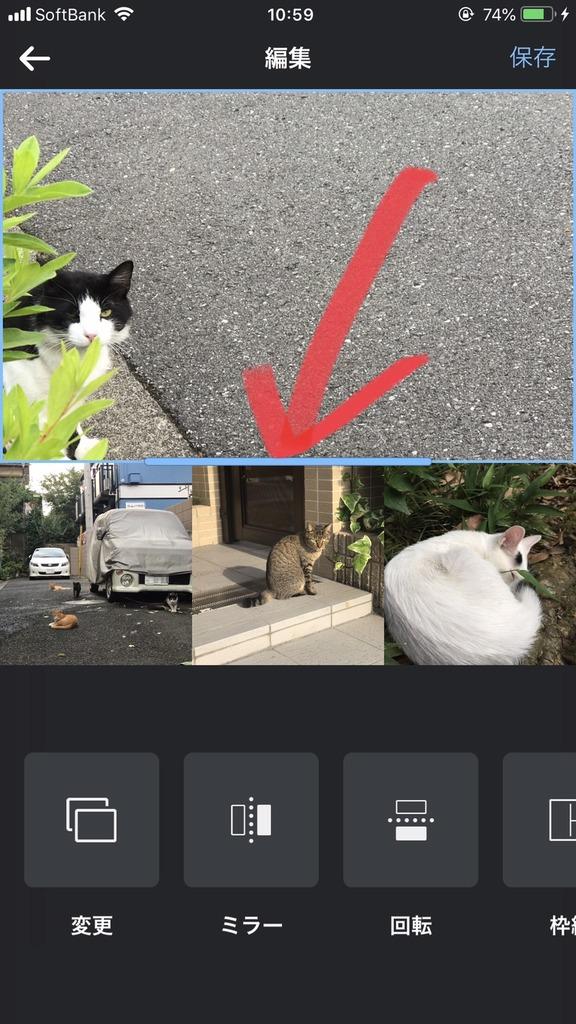 Collage-app