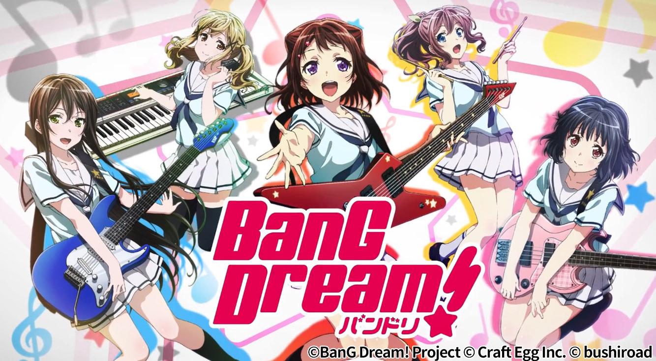 【速報】バンドリ!リズムゲーム『ガルパ』がついにリリース♪ :PR