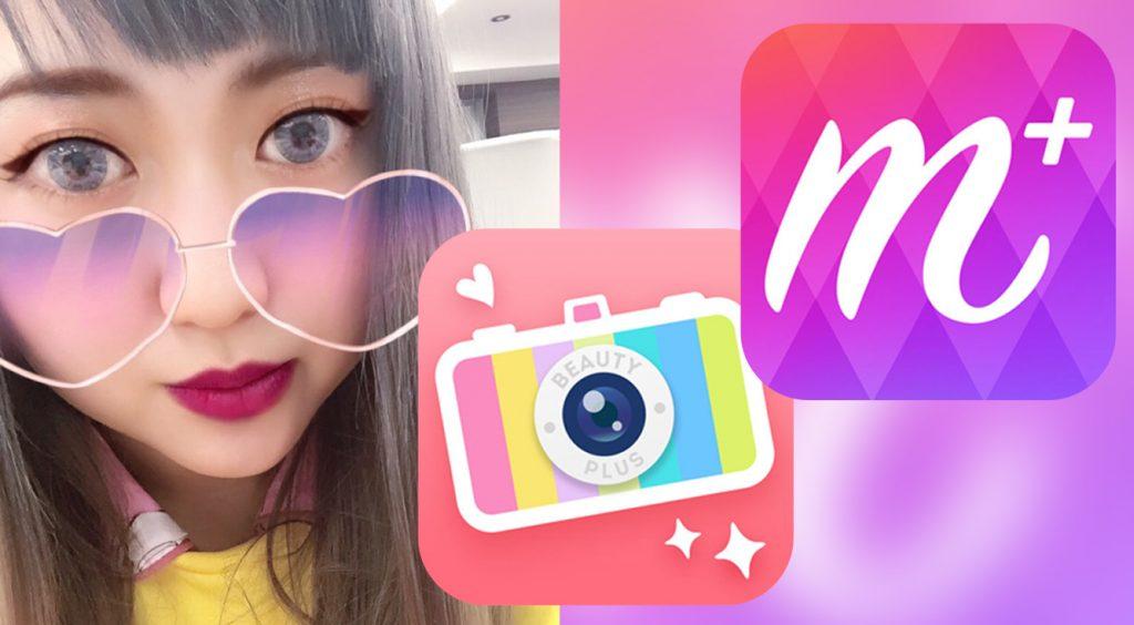 【新機能】BeautyPlusとMakeupPlusに動くスタンプが追加!