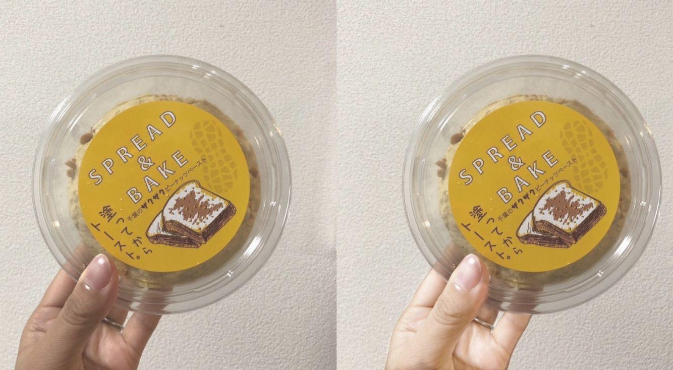 【meitu】日焼けの季節…チョコレート肌を自然な美白にする裏技!
