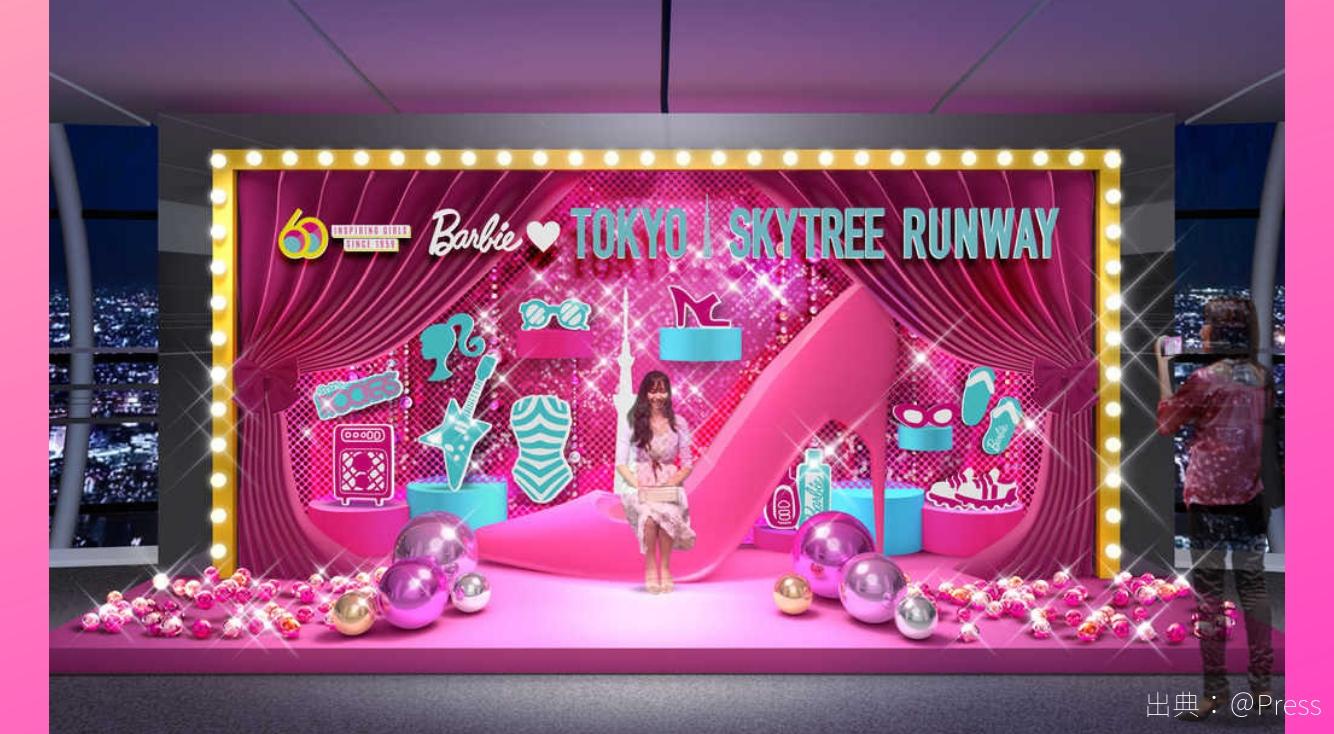東京スカイツリーとバービーがコラボ!「Barbie loves TOKYO SKYTREE RUNWAY」が開催されます!