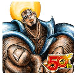 ジャンプ50周年スタンプボボボーボ・ボーボボ(J50th)